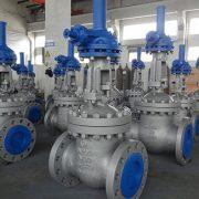 valve casting